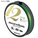 ダイワ(Daiwa) モアザン 12ブレイド 150m 0.8号/16lb ライムグリーン 04626012