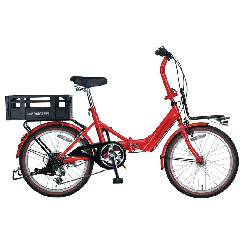 キャプテンスタッグ(CAPTAIN STAG) コンタナFDB206BAA 20インチ ポストレッド YG-235 キャプテンスタッグ(CAPTAIN STAG) 折りたたみ自転車