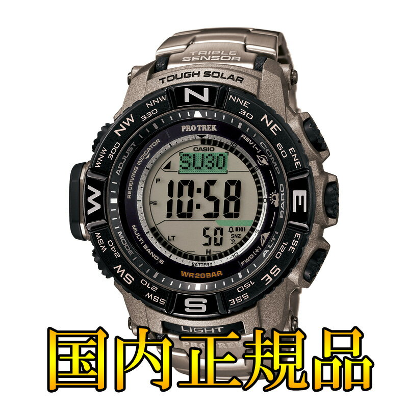 【送料無料】PROTREK(プロトレック) 【国内正規品】PRW-3500T-7JF シルバー【SMTB】 PROTREK(プロトレック) 時計