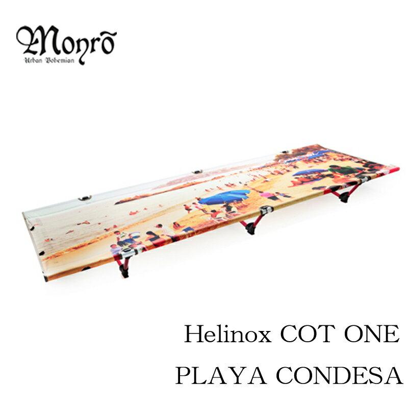 モンロー COT ONE SP