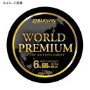 RAIGLON(レグロン) ワールドプレミアム 600m 0.8号/5lb パステルグリーン【あす楽対応】