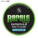 Rapala(ラパラ) ラピノヴァ・エックス マルチゲーム 150m 0.18号 ライムグリーン RLX150M018LG