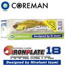 コアマン(COREMAN) IP-18 アイアンプレート レアメタル 旧パッケージ 18g #036 プレーンゴールデンギーゴ