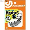 JUNGLEGYM(ジャングルジム) スリーパー マッチョ 21g J302【あす楽対応】