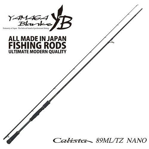 ヤマガブランクス カリスタ 89ML/TZ NANO