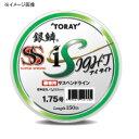 釣魚 - 東レインターナショナル(TORAY) 銀鱗スーパーストロング アイサイト 150m 2.5号 ライトグリーン