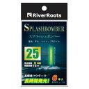 River Roots(リバールーツ) スプラッシュボンバー25 グリーン【あす楽対応】