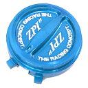 ZPI(ジーピーアイ) レボ用 カラーマグダイヤル 2.2g ブルー CMD01-B