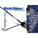 【送料無料】ガンクラフト(GAN CRAFT) OceanKillers(オーシャンキラーズ) SECOND GC-OKJB620-2【SMTB】