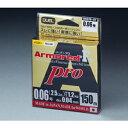 デュエル(DUEL) ARMORED(アーマード) F+ Pro 150M 0.06号2.5lb GY(ゴールデンイエロー) H4076-GY【あす楽対応】