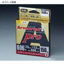 デュエル(DUEL) ARMORED(アーマード) F+ Pro 150M 0.4号/7lb NM(ネオングリーン) H4081-NM