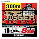 サンライン(SUNLINE) ソルティメイト PEジガー ULT 8本組 300m 6号