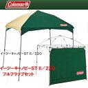 Coleman(コールマン) イベントテント・タープ