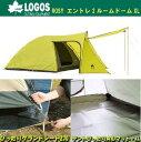 ロゴス(LOGOS) テント