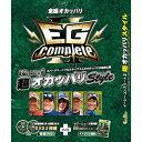 楽天ナチュラム 楽天市場支店名光通信社 EGコンプリート2 超オカッパリスタイル DVD約4時間37分