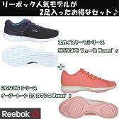 Reebok(リーボック) リーボック人気モデルが2足入ったお得なセット♪ 25.0cm M45753(ブラック×バイオレット×ホワイト) JDO86+JDO64