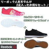 Reebok(リーボック) リーボック人気モデルが2足入ったお得なセット♪ 23.5cm M47905(ピンク×イエロー×ホワイト) JDO86+JDO64