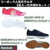 Reebok(リーボック) リーボック人気モデルが2足入ったお得なセット♪ 24.0cm M47905(ピンク×イエロー×ホワイト) JDO86+JDO64