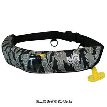 【送料無料】Takashina(高階救命器具) 腰巻式ライフジャケット グリーンタイガーカモ BSJ-5520RS【SMTB】