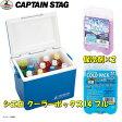 キャプテンスタッグ(CAPTAIN STAG) シエロ クーラーボックス14(ブルー)+コールドパックセット【お得な3点セット】 12L ブルー M-8175+M-6929