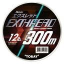 東レインターナショナル(TORAY) バウオ エクスレッド(ボリュームアップタイプ) 300m 12lb ナチュラル S75E