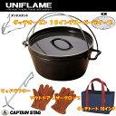【送料無料】ユニフレーム(UNIFLAME) ダッチオーブン 10インチスーパーデイープ+ダッチトー