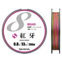 【送料無料】ダイワ(Daiwa) UVF 紅牙センサー 8ブレイド+Si 200m 0.8号/13lb 04634652