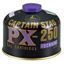 キャプテンスタッグ(CAPTAIN STAG) パワーガスカートリッジPX−250 M-8406