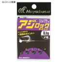 ハヤブサ(Hayabusa) アジング専用ジグヘッド アジロック ラウンド #8-1.25g FS211