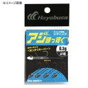 ハヤブサ(Hayabusa) アジング専用ジグヘッド アジまっすぐ #10−0.75g FS215