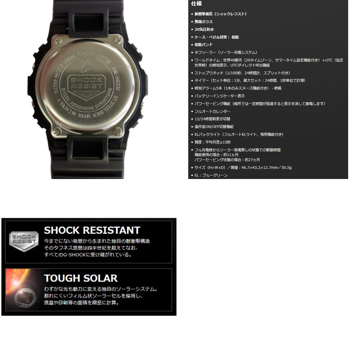 G-SHOCK(ジーショック) 【国内正規品】...の紹介画像3