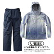 【送料無料】HELLY HANSEN(ヘリーハンセン) HOE11400 SCANDZA HELLY RAIN SUIT UNISEX WM B1(ボーダーブルー)【SMTB】