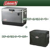 【送料無料】Coleman(コールマン) 54QTスチールベルトクーラー+スチールベルトクーラーカバー【お得な2点セット】 約51L コスメタリック 3000003740【SMTB】