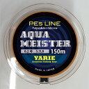 ヤリエ アクアマイスター PEsライン 150m 0.2号/3.7LB アプリコットオレンジ