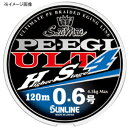 サンライン(SUNLINE) ソルティメイト PE EGI ULT HS4 120m 0.7号