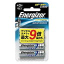 Energizer(エナジャイザー) リチウム乾電池 単3形 4本入 LIT BAT AA 4PK【あす楽対応】