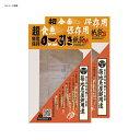 インクスレーベル(INX.label) ロー引き紙袋(徳用20枚入り) M【あす楽対応】