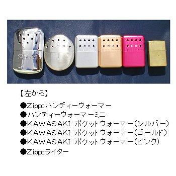 カワサキ(KAWASAKI) ポケットウォーマ...の紹介画像3