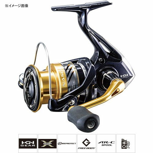 シマノ ナスキー C2000S