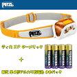 【送料無料】PETZL(ペツル) ティカ XP+アルカリ乾電池4本パック【お得な2点セット】 ターメリック E99HMI【SMTB】