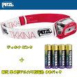 PETZL(ペツル) ティキナ+アルカリ乾電池4本パック【お得な2点セット】 ピンク E91HFE