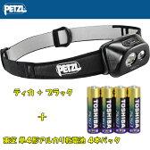【送料無料】PETZL(ペツル) ティカ+ +アルカリ乾電池4本パック【お得な2点セット】 ブラック E97HNE【SMTB】