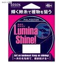 ゴーセン(GOSEN) ルミナシャイン(LuminaShine) 200m 0.2号 ピンク GL198P02【あす楽対応】