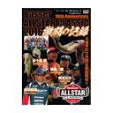 つり人社 Basser ALLSTAR CLASSIC 2016 激闘の記録 DVD170分