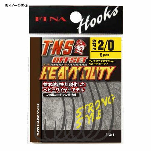 ハヤブサ TNSオフセット HD FF311 5/0