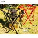 【送料無料】ネイチャートーンズ(NATURE TONES) THE FOLDING STOVE GUARD TYPE3 2.5kg 耐熱ブラック SG3-B【S...