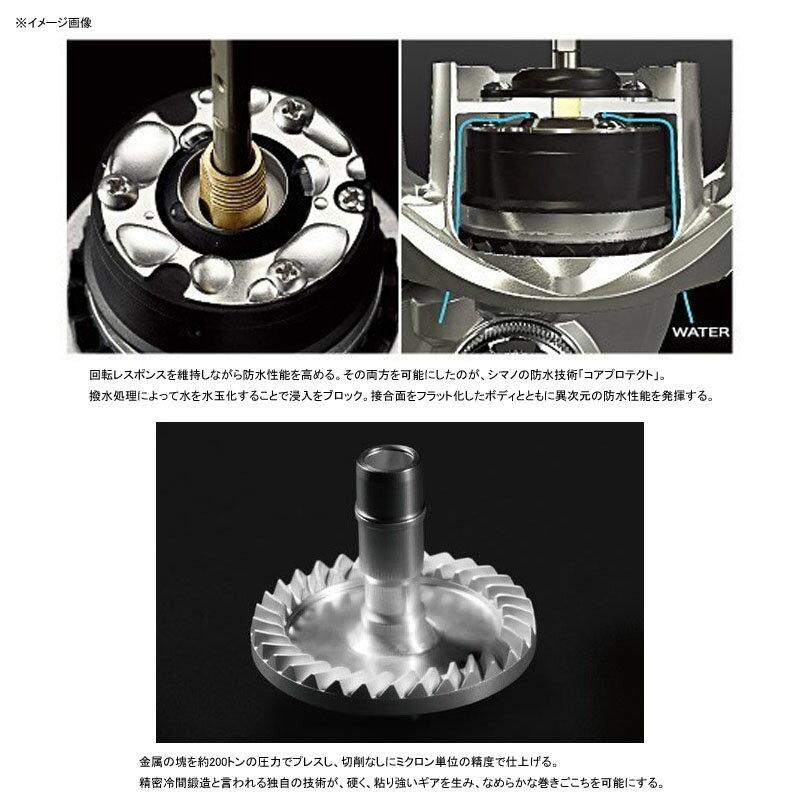 シマノ(SHIMANO) 17 アルテグラ 1...の紹介画像3