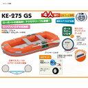 ジョイクラフト(JOYCRAFT) KE−275 GS 4人乗り オレンジ KE-275GS