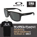 【送料無料】OAKLEY(オークリー) HOLBROOK(ホルブルック) + Tシャツ + ケース 【お買い得3点セット】 ブラック イリジウム ポラライズド 924402【SMTB】