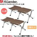 ������̵���� Hilander(�ϥ�������) ����ߥ����ԥ٥����2�ڤ�����2�����åȡ� 2���� �֥饦�� HCA2012�ڤ������б��ۡ�SMTB��